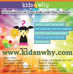 Read Blog:   http://kidsnwhy.blogspot.in/2015/09/development-of-your-kids-with-play.html