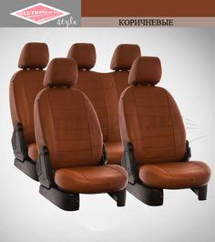 Коричневые чехлы Автопилот на сиденья от интернет магазина Autopilot style. http://autopilot-style.ru/ для Чери, Шевроле