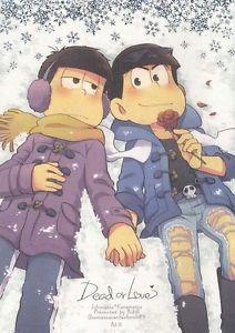 Imágenes karaIchi IchiKara - 12 - Wattpad Ichimatsu, Winnie The Pooh, Disney Characters, Fictional Characters, Osomatsu San Doujinshi, Pictures, Wattpad, Couple, Happy