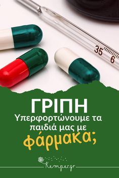 Homeopathy, Healthy Living, Facts, Kids, Information Technology, Healthy Life, Toddlers, Boys, For Kids