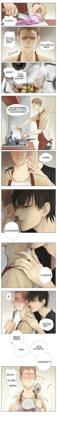 He Tian is so ricking sexy!!!- HiddenWing