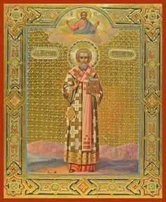 St. Martin Pope of Rome Russian  Orthodox icon