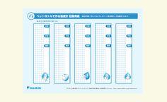 ペットボトルで作る温度計 | 空気の学校 | ダイキン工業株式会社 Bar Chart, Bar Graphs