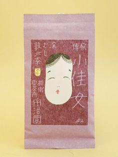 Okame on green tea packaging PD