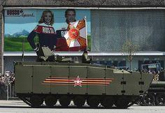 В репетиции приняли участие танки Т-14 «Армата», самоходные артиллерийские установки «Коалиция-СВ», стратегические ракетные комплексы «Ярс»