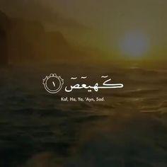 Beautiful Quran Verses, Beautiful Names Of Allah, Beautiful Arabic Words, Love Quotes Wallpaper, Islamic Quotes Wallpaper, Quran Surah, Islam Quran, Quran Quotes Love, Real Quotes