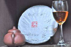 Gu Hua Sheng Pu'er Tea - $31.50 for 30 grams - Tealet - FREE SHIPPING ANYWHERE IN THE WORLD