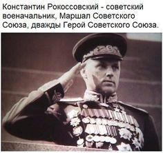 100%™ Russian Winner Konstantin Rokossovsky
