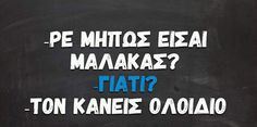 greek quotes Funny Greek Quotes, Funny Picture Quotes, Funny Photos, Tell Me Something Funny, Favorite Quotes, Best Quotes, Funny Statuses, Quotes And Notes, English Quotes