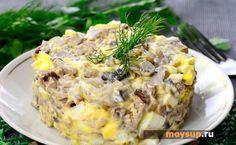 Салат с печенкой, грибами и яйцами