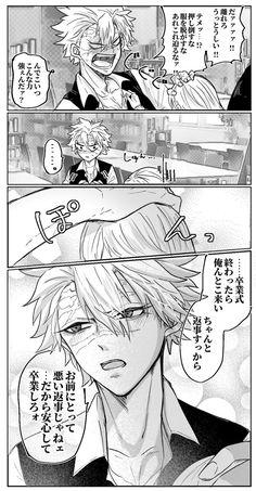 Samurai Anime, Slayer Anime, Book Memes, Manga Boy, Me Me Me Anime, Geek Stuff, Sketches, Fictional Characters, Ideas