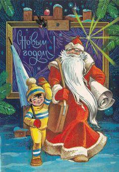 articles similaires ded moroz et un garon nouvel an vintage postcard sovitique 1979 sur etsy vintage happy new yearhappy