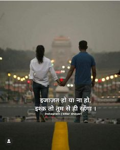 There are kiosks at airports and malls, advertisements on tv, junkmail in your mailbox, and of course ad Last Love Quotes, Love Quotes For Girlfriend, Love Husband Quotes, Love Quotes With Images, Pretty Quotes, Cute Love Quotes, Love Quotes For Him, Hindi Attitude Quotes, Good Thoughts Quotes