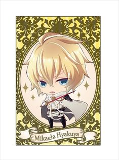 Mikaela Hyakuya | Owari No Seraph | Seraph of the End | ♤ #anime ♤