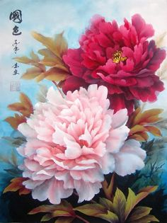 Peonies, by Wan An -- Chinese Painting Chinese Painting Flowers, Peony Painting, Japanese Painting, China Painting, Japanese Art, Watercolor Flowers, Asian Flowers, Chinese Flowers, Art Floral