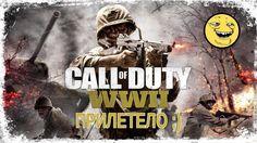 Когда бомбишь не только ты ;) ☛ Call of Duty WW2