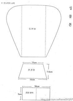 Pincushion chair