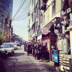Itaewon, Seoul.   A hot Sushi spot