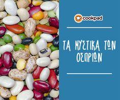 Food Tips, Food Hacks, Beans, Food And Drink, Fruit, Vegetables, Health, Blog, Decor