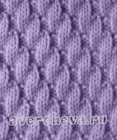 I think that I think that this looks really neat (just knitting and purling, but it makes a cabled effect!), but the link is in Russian so I might have to try it out to be sure.