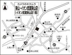 カメラのキタムラ狭山・イオン武蔵狭山店の店舗ブログ|デジカメ・写真プリント・スマホの事ならおまかせください!