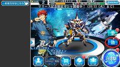 http://gamesuki.top/wp-content/uploads/2015/10/a45535e8a53f0746b720c58163b1751d.jpg
