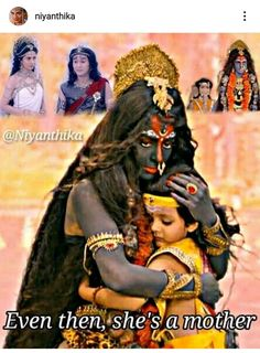 Jay Maa Kali, Kali Mata, Maa Wallpaper, Jay Mataji, Amazing Dp, Shiva Shankar, Lord Ganesha Paintings, Lord Mahadev, Pooja Sharma