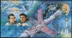 Каталоги:Беларусь:2002:00025 — WikiPhilately