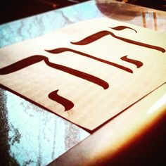 Jw, jwonly, jw.org, Jehova