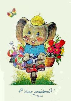 ' Иллюстрации, Смешные Животные, Рисунки, Слоны, День Рождения, Картинки
