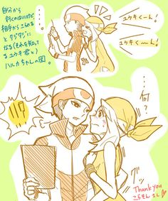 Pokemon RSE Ruby/Brendan and Sapphire/May