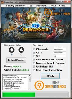 DragonSoul Hack Tool tool download 2016 cheats version. DragonSoul Hack Tool with cheats. Hack DragonSoul Hack Tool on smartphone.