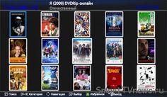Виджет LineCinema 1.3 для Samsung Smart TV.