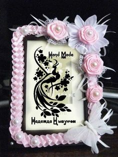Ribbon Decor Photo Frame