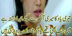 Image result for sad poetry in urdu