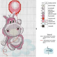 Cross-stitch Happy Hippo