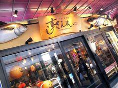Tokyo's famous Tsukiji Fish Market ... try Sushi Zanmai's original restaurant 4-11-9 Tsukiji, Chuo-ku ... Tokyo, Japan