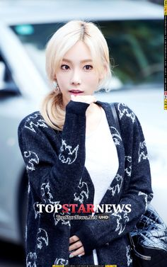 소녀시대(SNSD) 태연 / 서울, 톱스타뉴스 최규석 기자