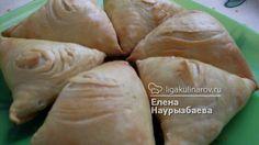 Самса с курицей! Попробуйте лучший рецепт!  http://ligakulinarov.ru/recepty/sloyki/kurica/samsa-s-kuricey-102461