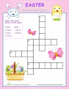 Worksheets: Easter Crossword Puzzle