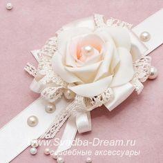 браслет для невесты или подружки невесты