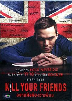 #KillYourFriends DVD] (2015) #EdSkrein, #NicholasHoult, #Cult #CrimeComedy , in [DVDs, Films & TV, DVDs & Blu-rays | eBay