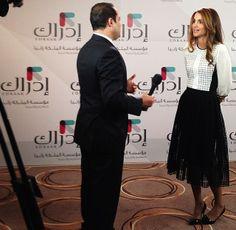 Queen Rania of Jordan at the Erdaak launch May 19,  2014