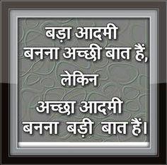 Bada Aadmi