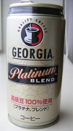 georgia coffee | Georgia Coffee
