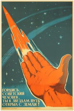 Gordis', Sovetsky chelovek, ty k zvyozdam put' otkryl s zemli! [Be Proud, Soviet Man, You Have Opened a Path From the Earth To the Stars!], a poster by Mikhail Soloviev (1905-1991, Meritorious Art Worker of the Russian Federation). Published by IZOGIZ, Moscow, 1962