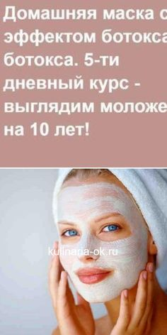 Diy Beauty, Beauty Makeup, Beauty Hacks, At Home Workout Plan, At Home Workouts, Glossy Eyes, Beauty Photos, Makeup Revolution, Healthy Lifestyle