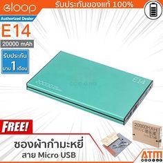 แนะนำสินค้า Eloop E14 Power Bank 20000mAh (สีเขียว) ฟรี ซองกำมะหยี่ ⛅ รีวิวถูกสุดๆ Eloop E14 Power Bank 20000mAh (สีเขียว) ฟรี ซองกำมะหยี่ ช้อปปิ้งแอพ   seller centerEloop E14 Power Bank 20000mAh (สีเขียว) ฟรี ซองกำมะหยี่  แหล่งแนะนำ : http://buy.do0.us/7509q8    คุณกำลังต้องการ Eloop E14 Power Bank 20000mAh (สีเขียว) ฟรี ซองกำมะหยี่ เพื่อช่วยแก้ไขปัญหา อยูใช่หรือไม่ ถ้าใช่คุณมาถูกที่แล้ว เรามีการแนะนำสินค้า พร้อมแนะแหล่งซื้อ Eloop E14 Power Bank 20000mAh (สีเขียว) ฟรี ซองกำมะหยี่…