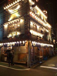 Public Bar Izakaya Naka meguro Tokyo