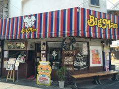 BigMan 佐世保 京町本店 in 佐世保市, 長崎県. Ooph, a trek out to Big Man for a Sasebo Burger is mighty tempting... (via http://www.asahi.com/english/lifestyle/TKY200503120122.html)